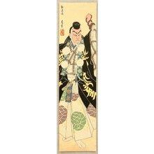 代長谷川貞信〈3〉: Benkei - Kabuki - Artelino