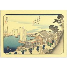 Utagawa Hiroshige: Fifty-three Stations of the Tokaido (Hoeido) - Shinagawa - Artelino