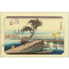 Utagawa Hiroshige: Fifty-three Stations of the Tokaido (Hoeido) - Yokkaichi - Artelino
