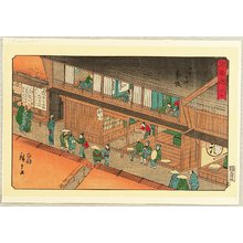 歌川広重: Tokaido Fifty-three Stations (Reisho) - Akasaka - Artelino