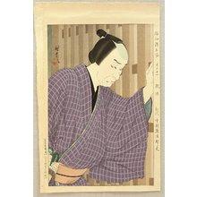 Ota Masamitsu: Figures of Modern Stage - Nakamura Ganjiro - Artelino