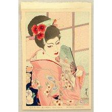 Ota Masamitsu: Figures of Modern Stage - Mizutani Yaeko - Artelino