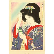 Kaburagi Kiyokata: Portfolio of Beauties - Between the Acts - Artelino