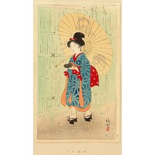 Kaburagi Kiyokata: Spring Rain - Artelino