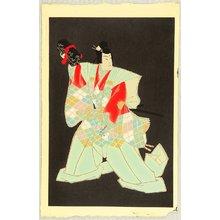 Hasegawa Sadanobu III: Kabuki - Katsuyori - Artelino