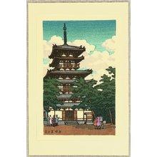 Kawase Hasui: Great Pagoda in Nara - Artelino