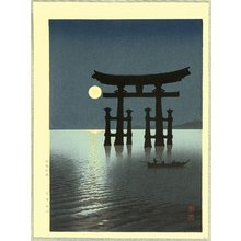 古峰: The Moon and Torii Gate - Artelino
