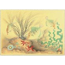 Ono Bakufu: Aquarium - Puffer Fish - Artelino
