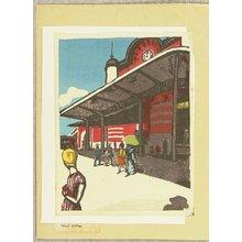 Onchi Koshiro: Tokyo Kaiko Zue - Tokyo Station - Artelino
