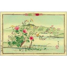 Utsushi Rinsai: Rinsai's Bird and Flowers - Tiger-Heron and Chinese Hibiscus - Artelino