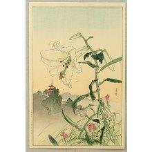 Yoshimoto Gesso: Lily and Pagoda - Artelino