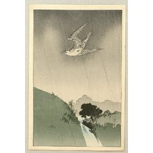 Yoshimoto Gesso: Cuckoo in the Rain - Artelino