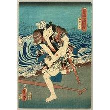 Utagawa Kunisada: Wounded at Beach - Artelino