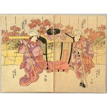 Utagawa Kunisada: Palanquin - kabuki - Artelino