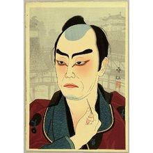 名取春仙: Thirty-six Kabuki Actors - Ichikawa Sadanji - Artelino