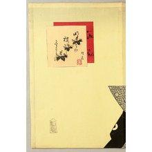 Toyohara Kunichika: Kato Kiyomasa - Kabuki - Artelino