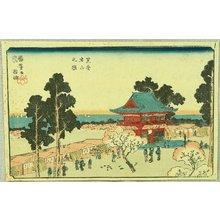 Utagawa Kuniyoshi: Mt. Atago - Artelino
