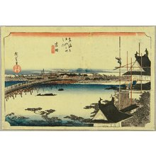 歌川広重: Fifty-three Stations of the Tokaido (Hoeido) - Yoshida - Artelino