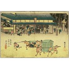 歌川広重: 53 Stations of the Tokaido (Hoeido) - Kusatsu - Artelino
