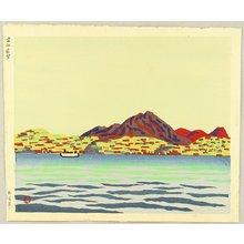 Hiratsuka Unichi: Mt. Unzen - Artelino