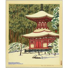 Hiratsuka Unichi: Pagoda on Mt. Koya after Snow - Artelino