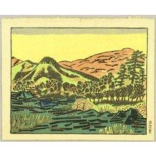 Hiratsuka Unichi: Nagase in the Early Autumn - Artelino