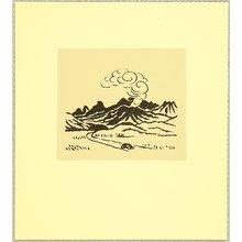 Hiratsuka Unichi: Mt. Aso and a Car - Artelino