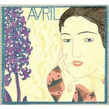 Onchi Koshiro: Hyacinth - Artelino