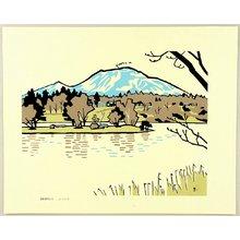 Miyata Saburo: The Lake in the Early Spring - March - Artelino