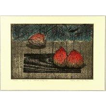 Kinoshita Taika: Love - 22 - Y (Ground Cherry - 2) - Artelino