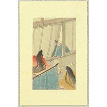Nakazawa Hiromitsu: The Tale of Genji - Artelino