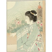 Tsukioka Kogyo: Contemplating under the Moon. - Artelino