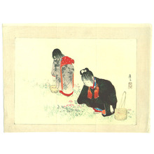 Tomioka Eisen: Children and Flowers (kuchi-e) - Artelino