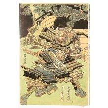 Utagawa Toyokuni I: Benkei and Tosabo meets Yoshitsune and Shizuka - Artelino