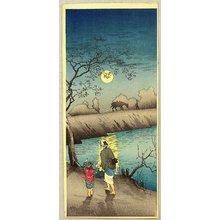高橋弘明: Moon Rising at Nokizaki - Artelino