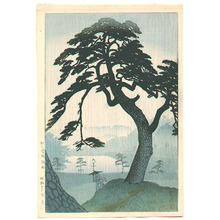 笠松紫浪: Kinokuni-zaka Baiu - Artelino