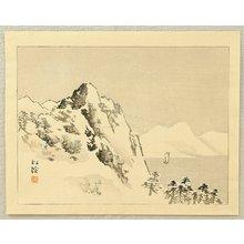 Koyama Shokei: Winter Landscape - Artelino