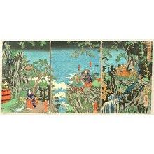 Utagawa Yoshikazu: Yorimitsu on Mt. Oe - Artelino