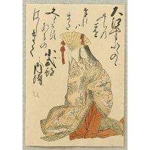 勝川春章: 100 Poems by 100 Poets - Poetessd Koshikibu - Artelino