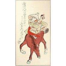 Takeuchi Seiho: Riding Fox - Artelino
