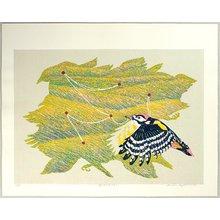 Hayashi Waichi: Amidst Frying Birds - Artelino