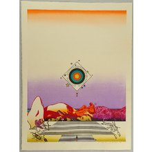 Yoshida Hodaka: Zodiac Series - Sagittarius - Artelino