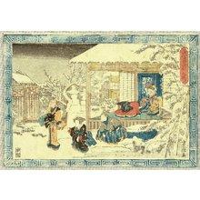 Yanagawa Shigenobu: Chushingura - Act 9 - Artelino