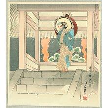 Hasegawa Sadanobu III: Twelve Kabuki Plays - Drum Tower - Artelino