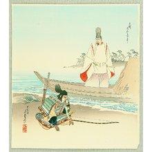 Hasegawa Sadanobu III: Twelve Kabuki Plays - Loyalist - Artelino