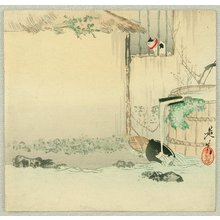 Shibata Zeshin: Cat on a Windowsill - Artelino