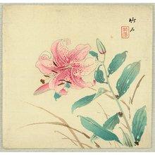Nagamachi Chikuseki: Lily - Artelino