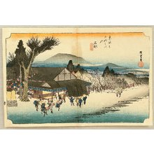 歌川広重: 53 Stations of the Tokaido (Hoeido) - Ishibe - Artelino