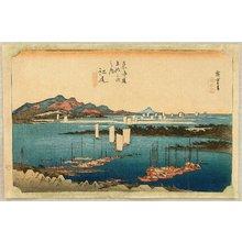 歌川広重: 53 Stations of the Tokaido (Hoeido) - Ejiri - Artelino