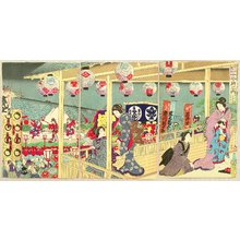 豊原周延: Customs and Manners of Edo 12 Months - November - Artelino